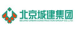 北京城建集团