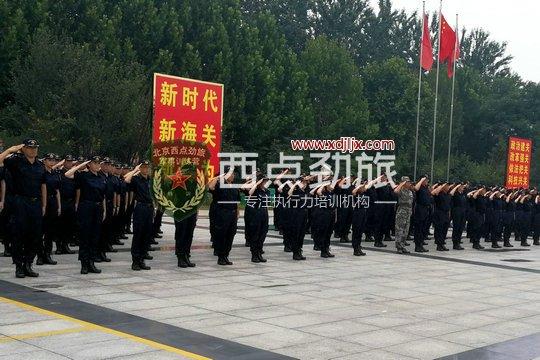 军训纪实——准军事熔炉,锻造中国海关新生力
